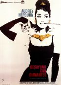 Breakfast at Tiffany's, Spanish poster