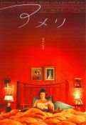 Amelie, Japanese Poster